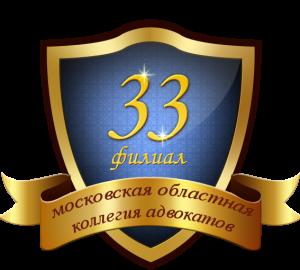 логотип МОКА филиал №33