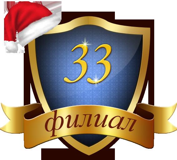 moka-33.ru